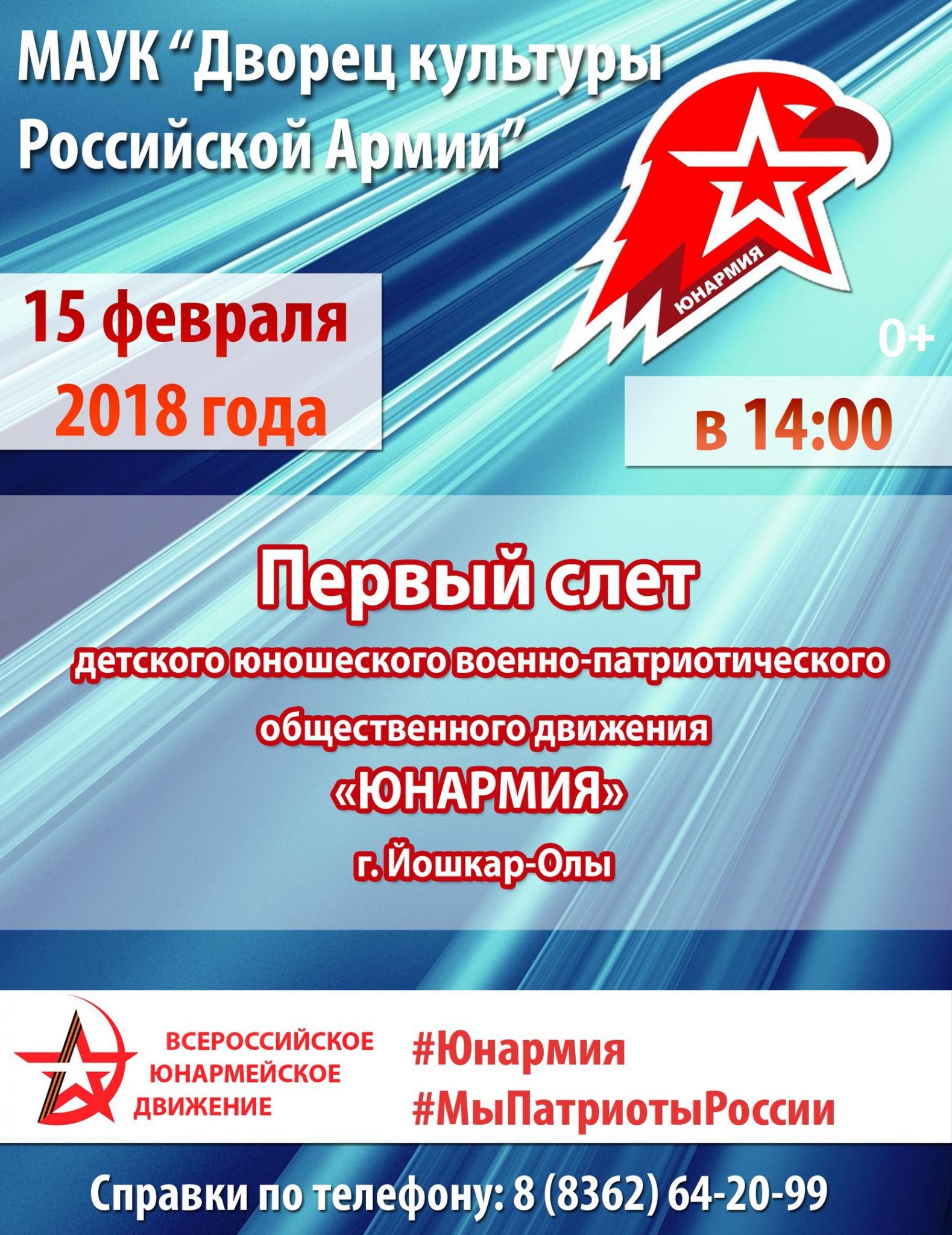 Бесплатно подать объявление в йошкар-оле из рук в руки 2011 дать бесплатное объявление волгоградская область