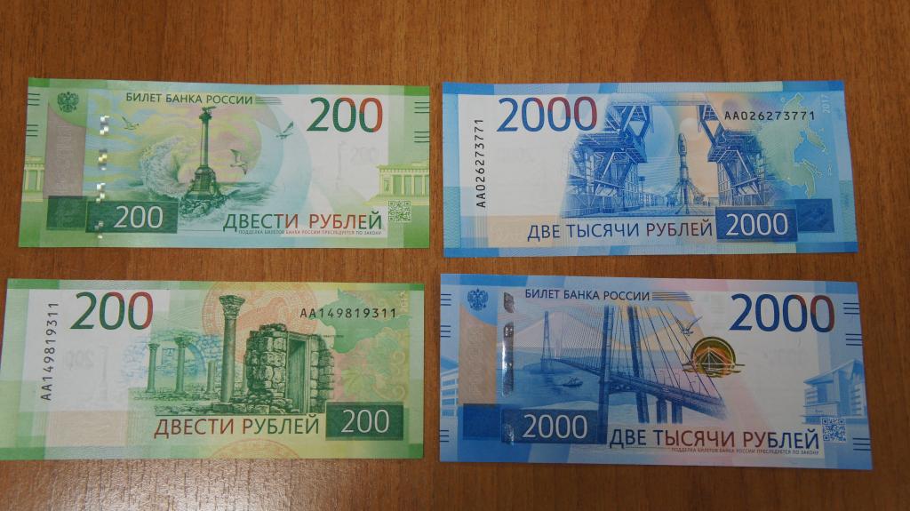 Купюры в 200 и 2000 рублей поступили в оборот в самарском регионе