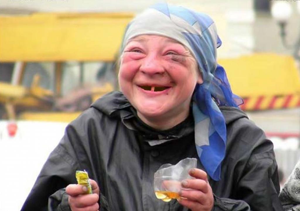Фото смешной алкоголички