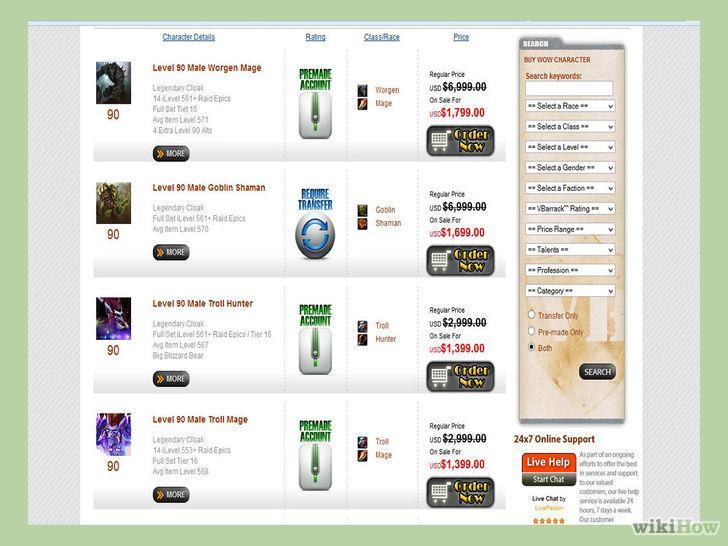 сайт по продаже игровых услуг
