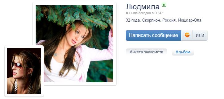 samie-poseshaemie-sayti-seks-znakomstv-v-belorussii