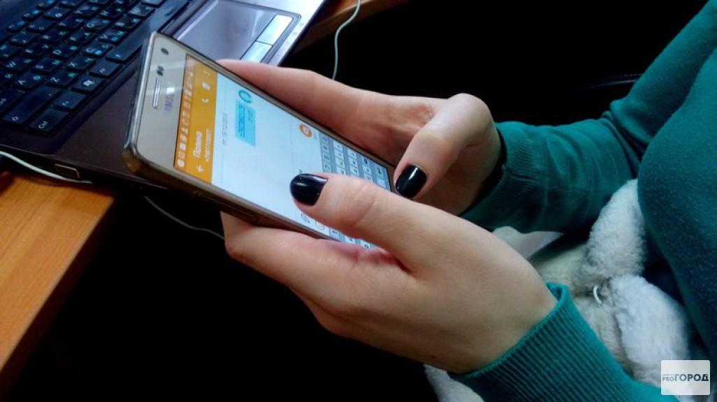В Марий Эл новый вирус ворует деньги с банковских карт владельцев Android-смартфонов