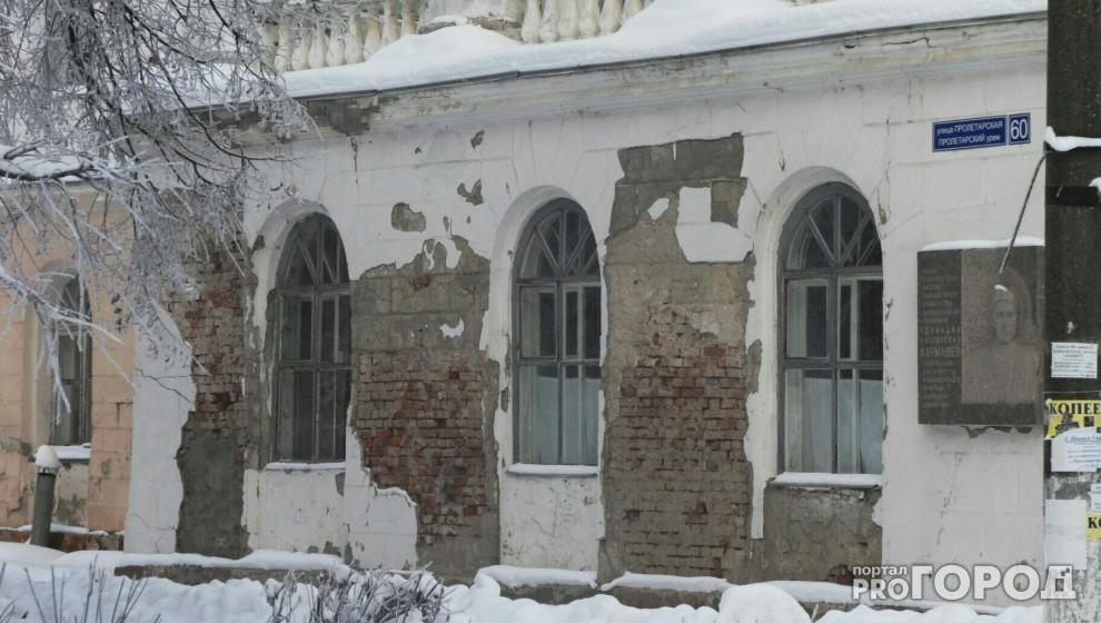 В Йошкар-Оле разрушается корпус республиканской больницы, признанной памятником культуры (фото)