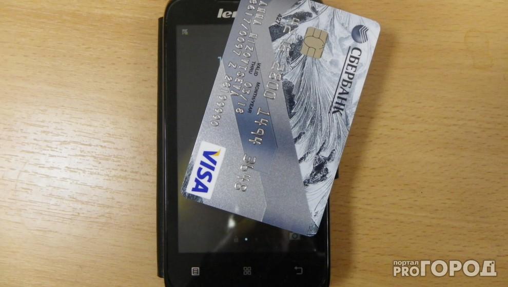 Полиция Марий Эл предупреждает: мошенники присылают смс- сообщения с вирусом