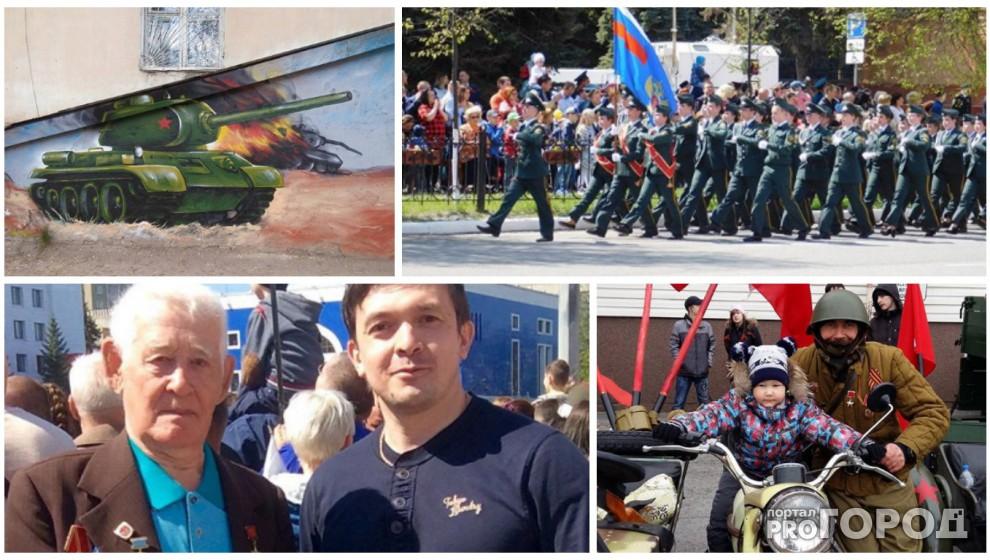 Instagram: как йошкаролинцы празднуют 71-ую годовщину Победы в Великой Отечественной войне (фото)