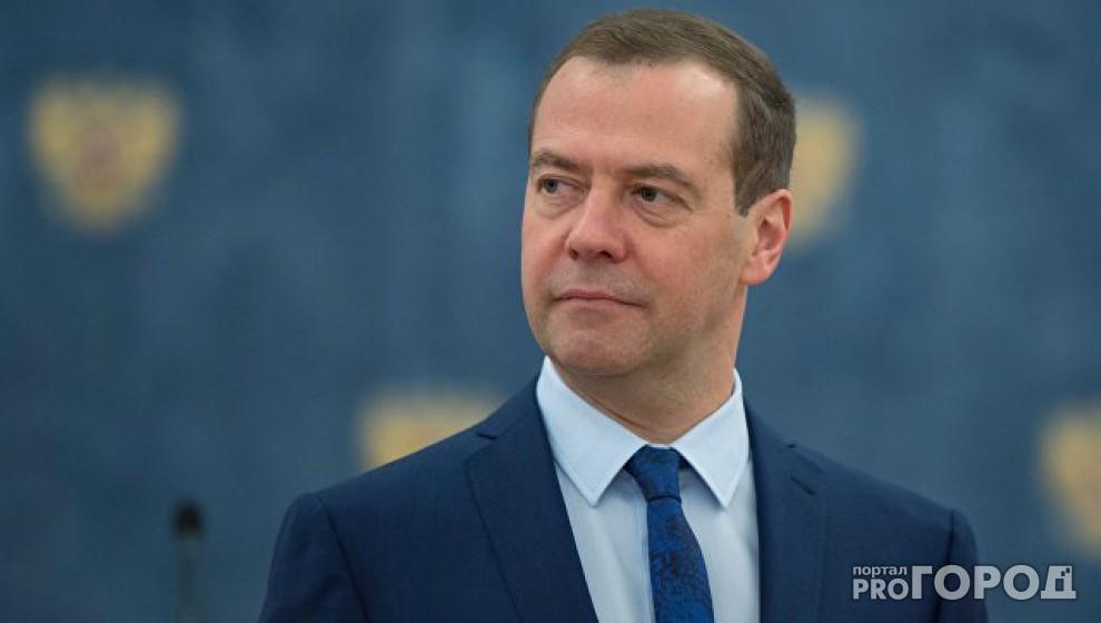 Дмитрий Медведев поздравил россиян с Днем России в соцсети