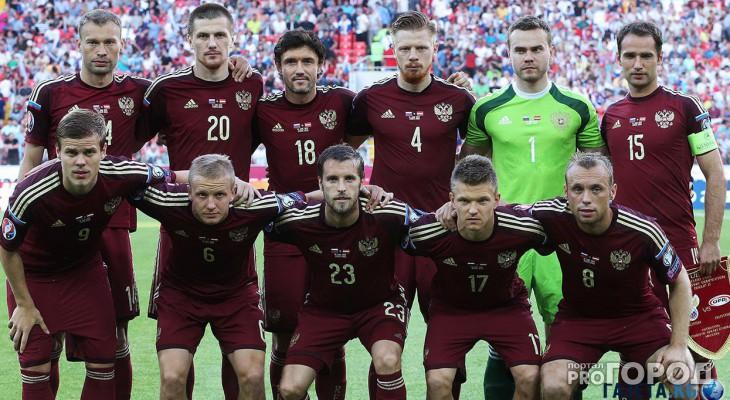 Петицию о роспуске сборной России по футболу подписали более 600 тысяч человек