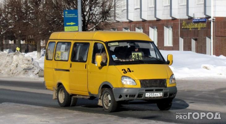 С февраля в Йошкар-Оле подорожал проезд в маршрутках