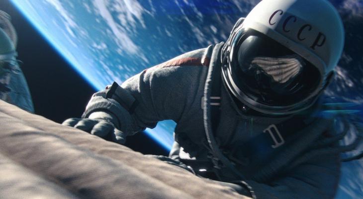 Жители Йошкар-Олы посмотрят фильм про космос под открытым небом
