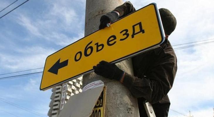 1 сентября перекроют центр Йошкар-Олы