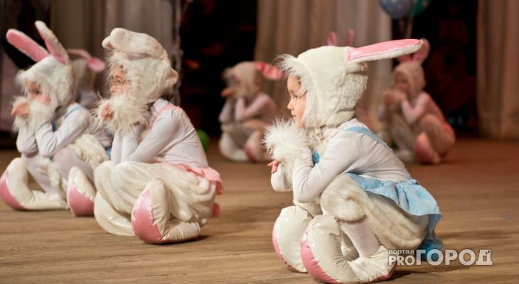 «Pro Город» запускает детский фотоконкурс «Новогодний малыш»