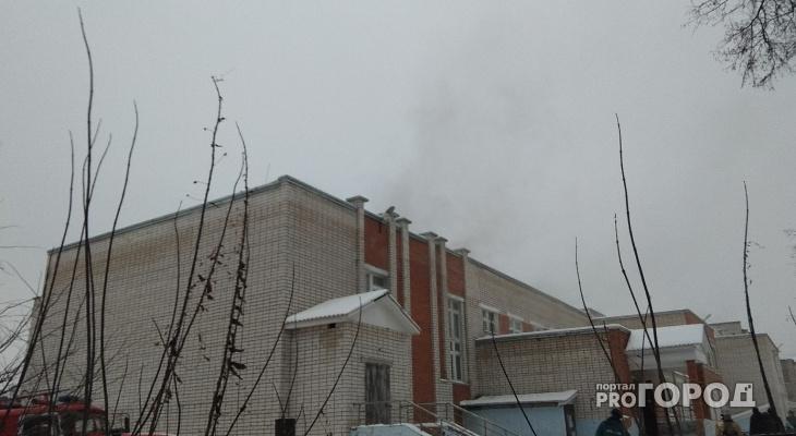 В Марий Эл из горящей школы эвакуировали детей