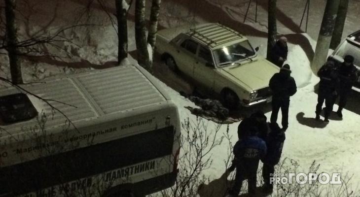 Йошкаролинец упал замертво, выйдя из своей машины