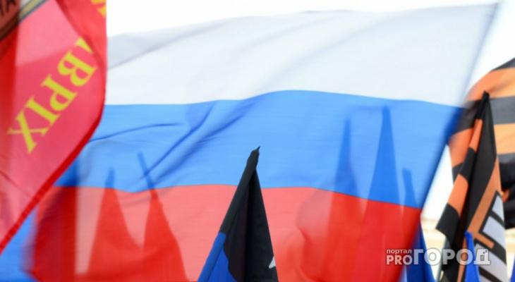 Американский болельщик развернул флаг России на церемонии открытия Олимпийских игр