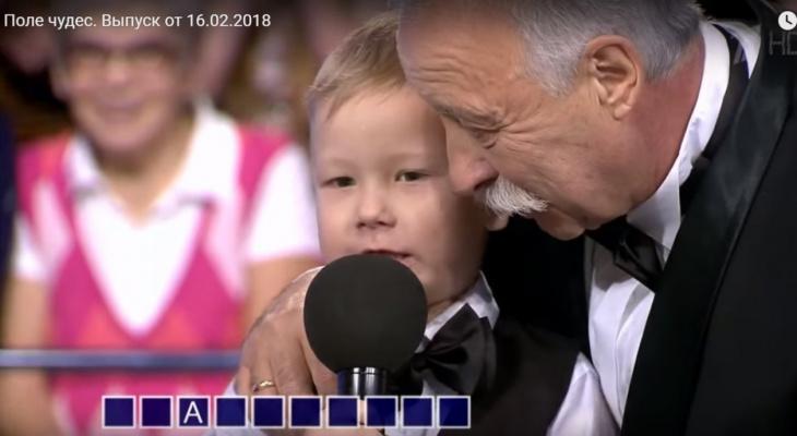 Леониду Якубовичу рассказали стих про Йошкар-Олу на «Поле Чудес»