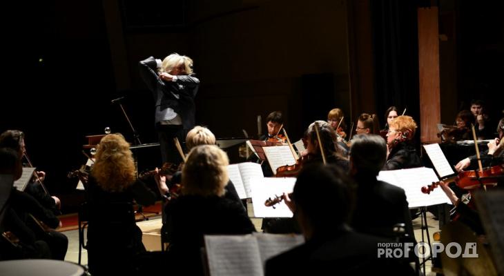 Гимн Марий Эл с симфоническим оркестром и хором запишут за 260 тысяч рублей