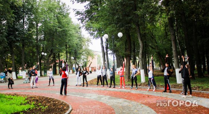 В Йошкар-Оле сквер начнут обустраивать почти за 3 миллиона рублей