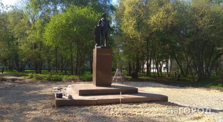 В йошкар-олинский сквер заказали новое освещение на 1,8 миллиона рублей