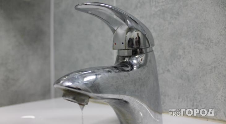 В Йошкар-Оле жители нескольких домов останутся без холодной воды