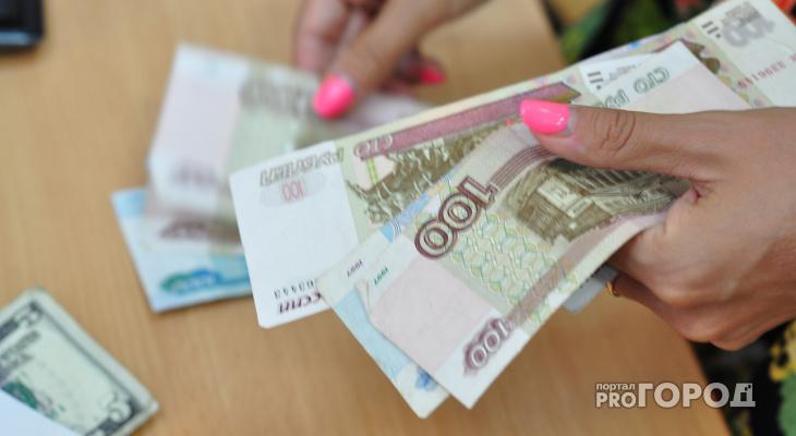 Жители Марий Эл заплатили России более 25 миллиардов рублей
