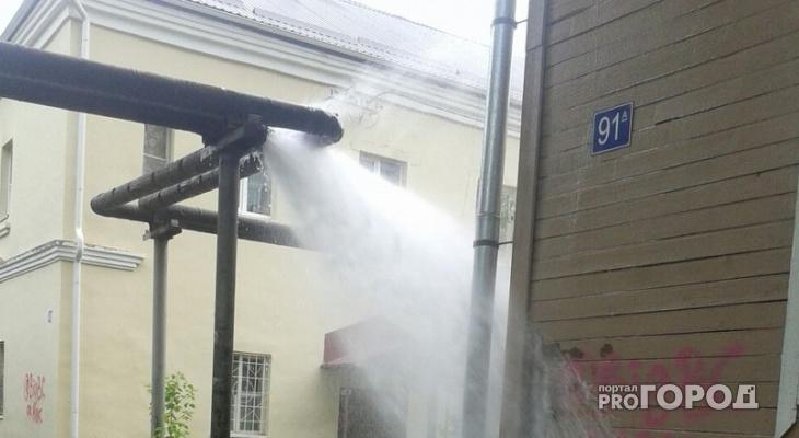 В Йошкар-Оле появилась «водяная стена»