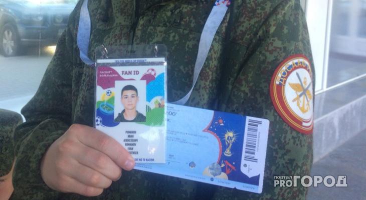 Кадет из Марий Эл выиграл билет на Чемпионат мира по футболу-2018