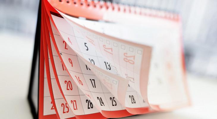Минтруд расписал новогодние и майские каникулы на 2019 год