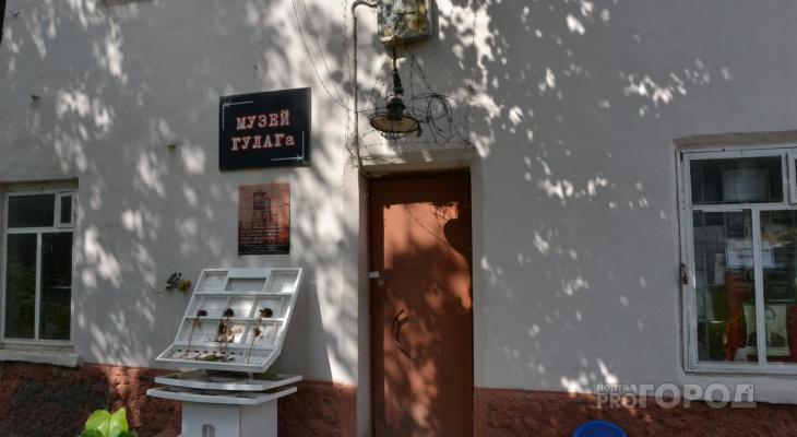 По музею ГУЛАГа в Йошкар-Оле бегают крысы