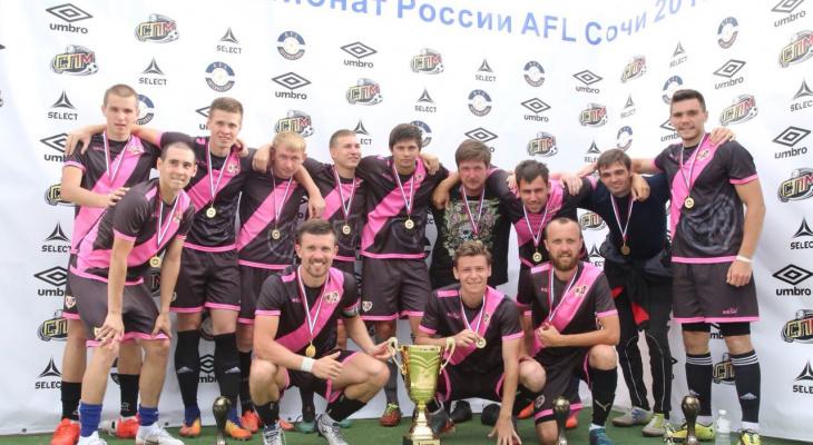 Любительская команда по футболу из Йошкар-Олы стала чемпионом России