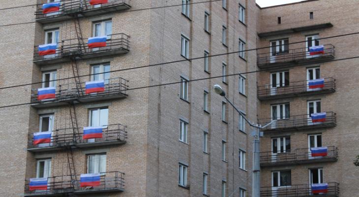 Флешмоб в Йошкар-Оле: балконы дома украсили российским триколором