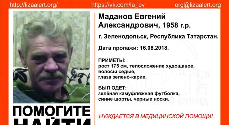 Жителя Татарстана, пропавшего неделю назад, видели в Марий Эл