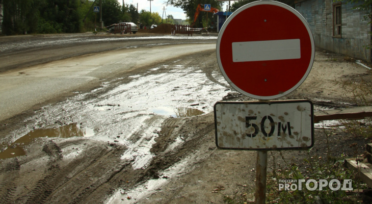 В День знаний в Йошкар-Оле перекроют дороги