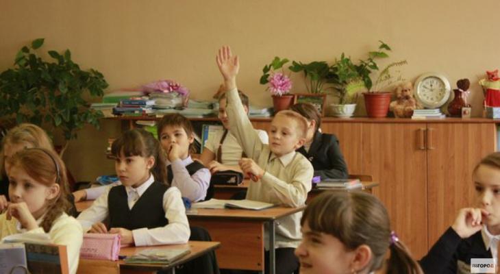 Школьники из Марий Эл могут принять участие во Всероссийской акции-фотоконкурсе «Школа без границ»