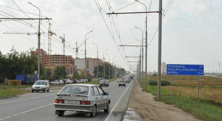 В Йошкар-Оле появится новая объездная и расширенный выезд на тракт