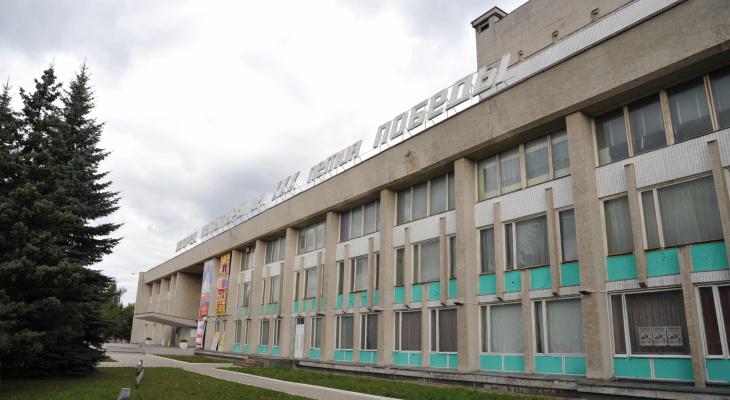 ДК 30-летия Победы в Йошкар-Оле дадут новую жизнь