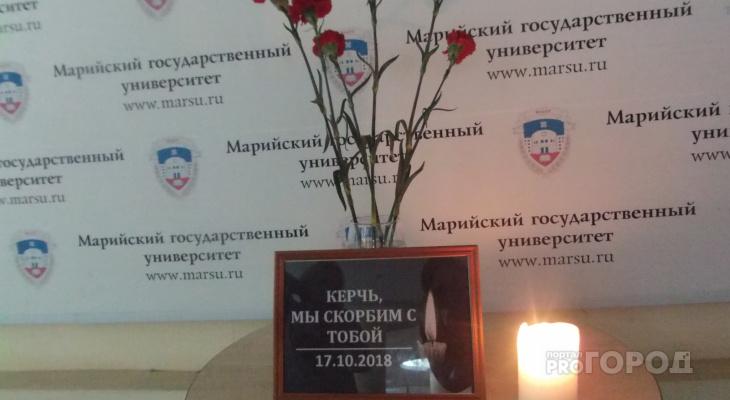 Как отразилась трагедия в Керченском колледже на Йошкар-Оле?