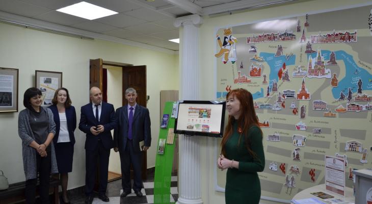 В Йошкар-Оле для туристов открыли информационный сенсорный экран