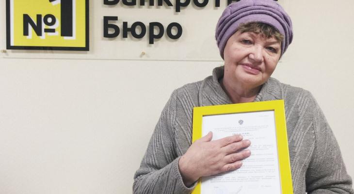 """Жительница Йошкар-Олы: """"Из-за долгов я жила  в страхе"""""""