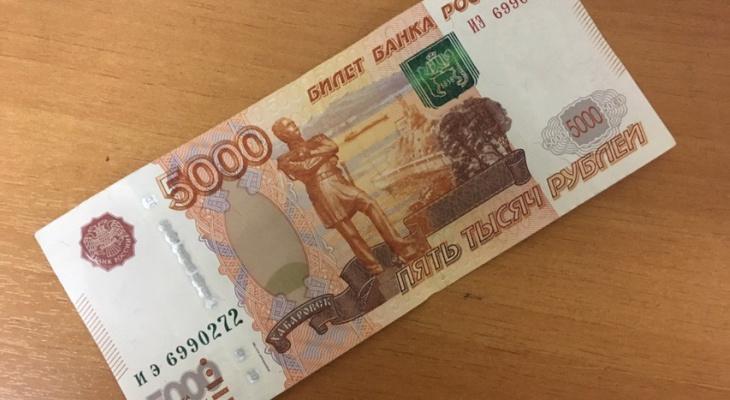 В Йошкар-Оле нашли 5000 купюру не по ГОСТу