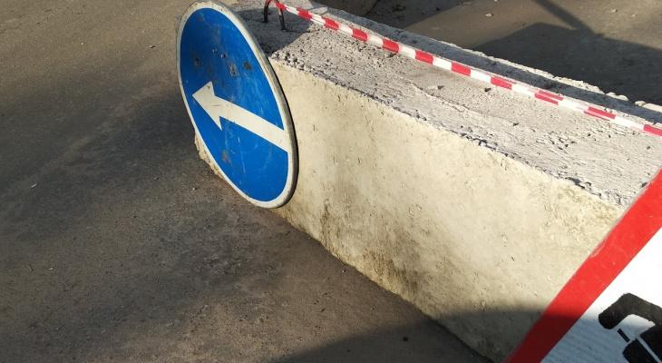 В Йошкар-Оле две недели будет снова перекрыта дорога