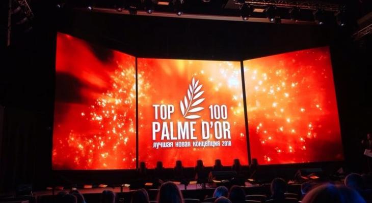 Ресторан в Йошкар-Оле стал номинантом на премию «Пальмовая ветвь 2019»