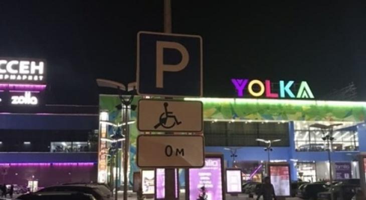 """Стало известно, кто """"регулирует"""" скотчем и пластырем дорожные знаки в Йошкар-Оле"""