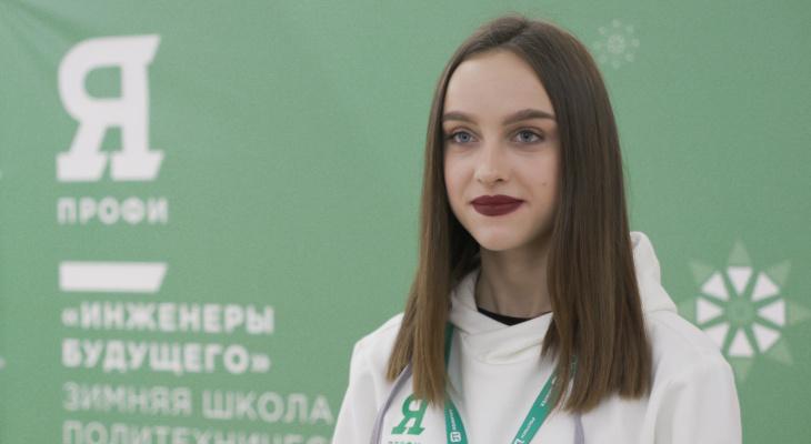 В финал Всероссийской олимпиады прошла студентка из Йошкар-Олы