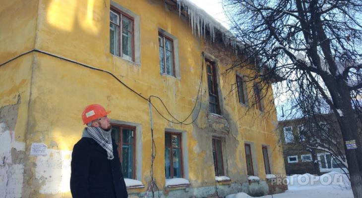 Контролируют ли уборку снега и сосулек с крыш Йошкар-Олы?
