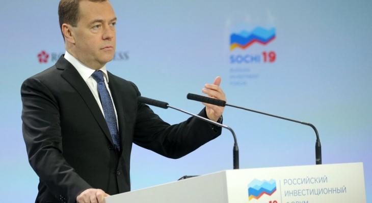 На Всероссийском форуме премьер-министр предложил пересмотреть подход к бедности