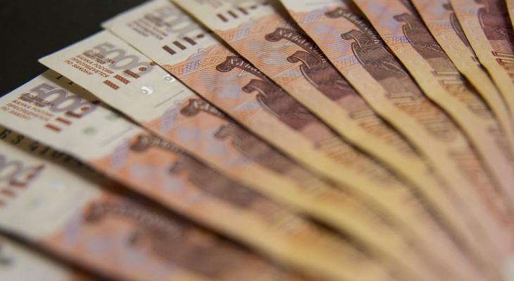 Йошкаролинцы заплатят огромный штраф за дерзкие слова в адрес правительства