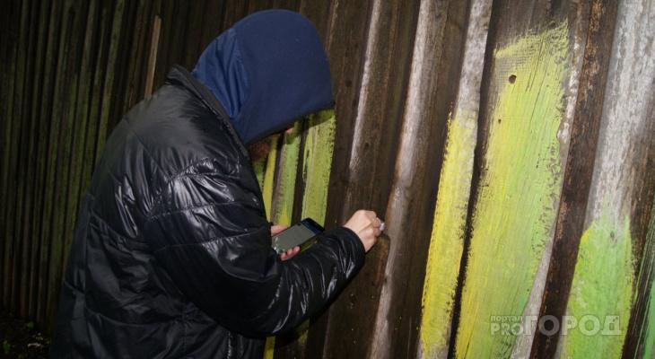 """Гостям из соседней республики, которые приехали делать """"закладки"""" в Йошкар-Оле, грозит пожизненное"""