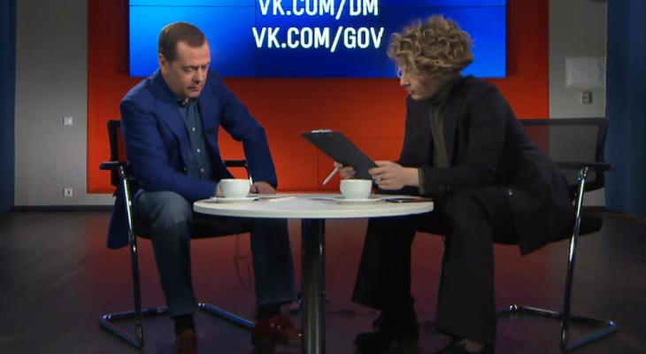 Йошкаролинцы прокомментировали слова Медведева о том, что в идеале интернет нужно отрегулировать