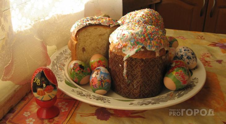 Йошкаролинцы поделились рецептами украшения пасхальных яиц