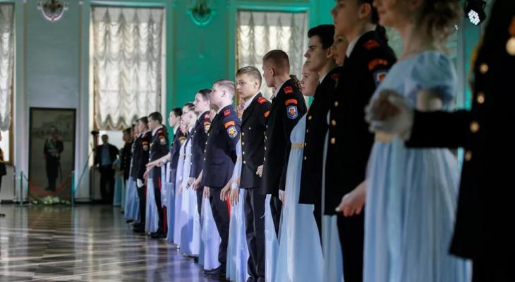 Более ста йошкаролинцев потанцуют на первом кадетском балу